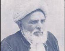Khoja Allidina Visram - mp