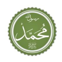 In Praise of Muhammad: Urdu Poems - Article on tradition of Na'at recitation, by Professor Ali Asani