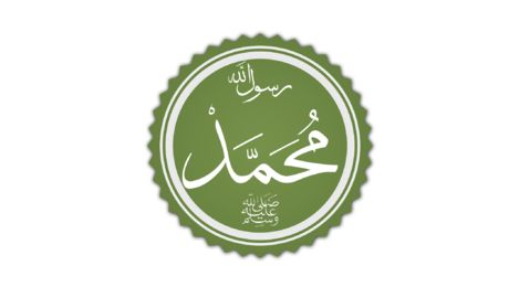 In Praise of Muhammad: Urdu Poems – Article on tradition of Na'at recitation, by Professor Ali Asani