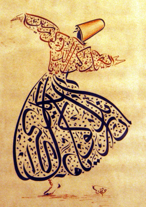 Sama (listening) - Sufi dance performed as Dhikr (remembrance) (image via Pinterest)