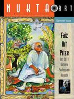 Essay: Beyond Hindu and Muslim | Nukta Art