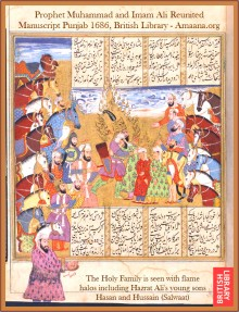 Prophet-Muhammad-and-Imam-Ali-Reunited-Manuscript-Punjab-1686-Amaana.org_
