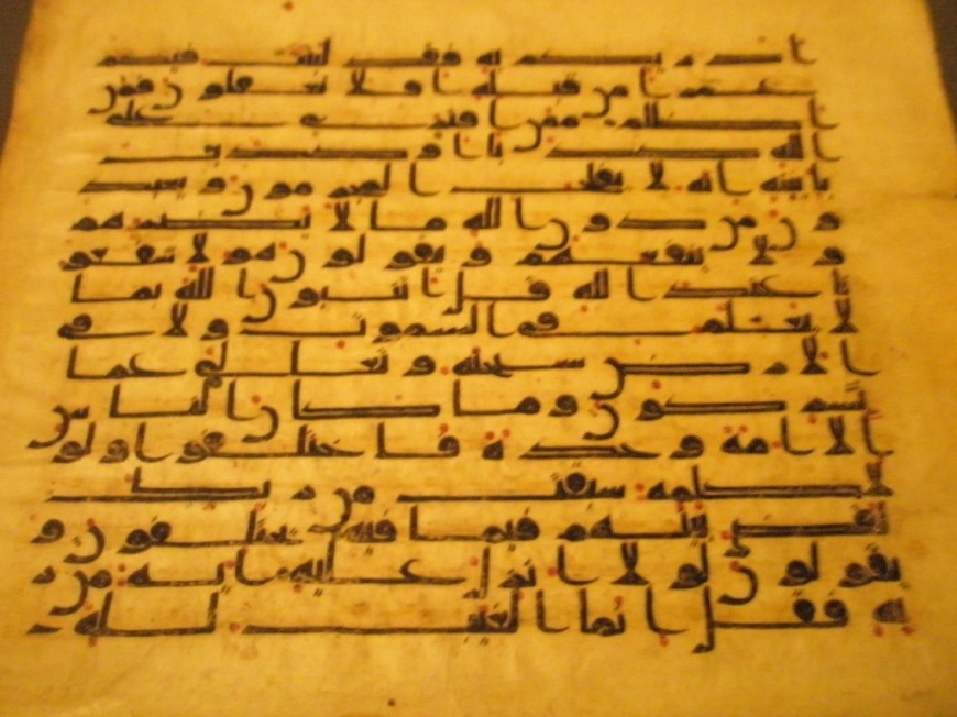 Chandraat Reading: The Concept of Imamat in the Qur'an