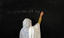 Tackling implications of enhanced security on schoolchildren