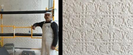 Tajik plaster work at the Ismaili Centre, Toronto