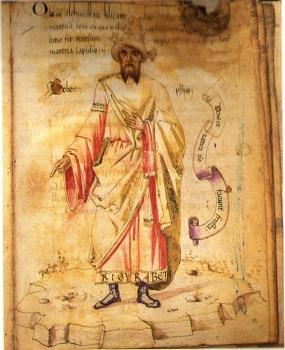 The alchemist Jabir ibn Hayyan, from a 15th century European portrait of Geber, Codici Ashburnhamiani 1166 - Wikipedia commons