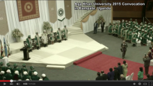 Video of Full Ceremony: Aga Khan University Convocation in Kampala, Uganda