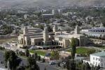 The Ismaili Centre, Dushanbe | Archnet