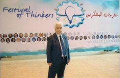 Mohammed Arkoun, a leading World Thinker (image via The Mohammed Arkoun Foundation for Peace Between Cultures)