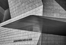 R.N.Robson Photo: Aga Khan Museum