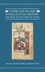 Institute of Ismaili Studies Publishes New Book on Tafsir and Islamic Intellectual History