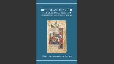 Tafsir Islamic Intellectual History
