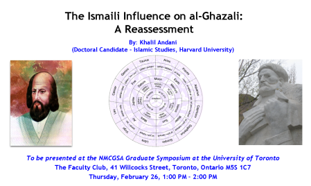 Event - February 26 | University of Toronto - Ismaili Influence on al-Ghazali: Khalil Andani's Presentation