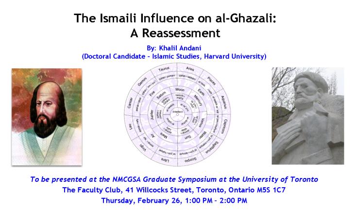 Event - February 26 | University of Toronto - Ismaili Influence on al-Ghazali: Khalil Andani's Presentation
