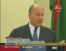 Video: AKU Charter Signing Ceremony