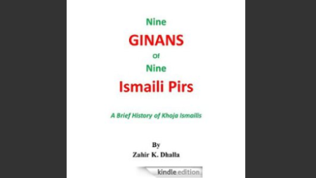 Zahir K. Dhalla: Nine Ginans of Nine Ismaili Pirs - Download Free eBook, available for 3 days
