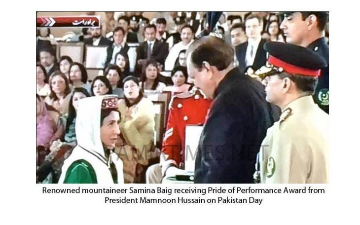 Mountaineer Samina Baig Bestowed Pakistan's Presidential Award for Pride of Performance