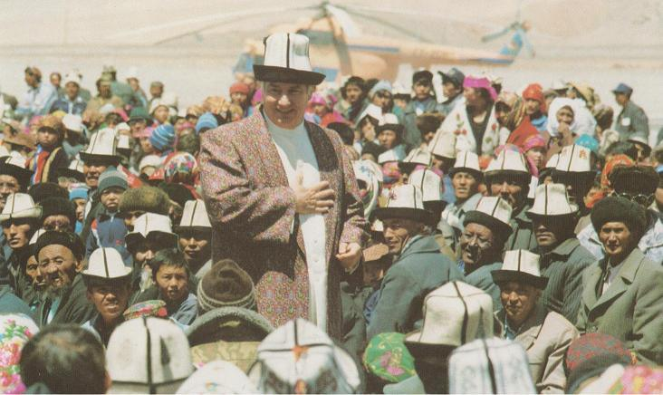 The Rationale for Praying to God and Calling upon the Imams in Prayer | Ismaili Gnosis