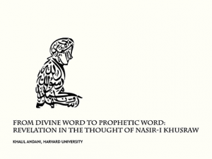 "Event - April 1 | Islamic Studies at Harvard University: Khalil Andani's Presentation: ""From Divine Word to Prophetic Word: Revelation in the Thought of Nasir-i Khusraw"""
