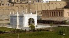 Bagh-e Babur