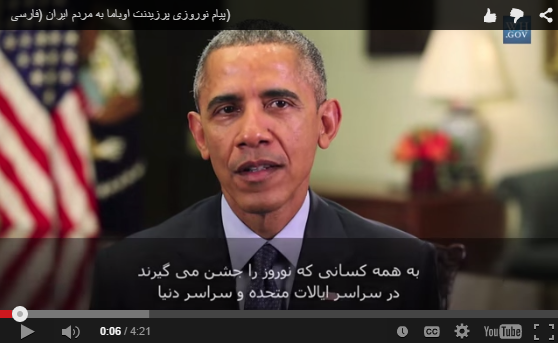 Nowruz Messages from Canadian Prime Minister Stephen Harper and US President Barack Obama