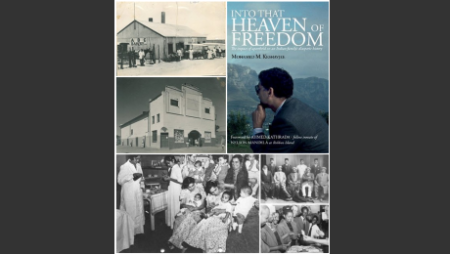 New Book: Into that Heaven of Freedom by Dr. Mohamed Keshavjee