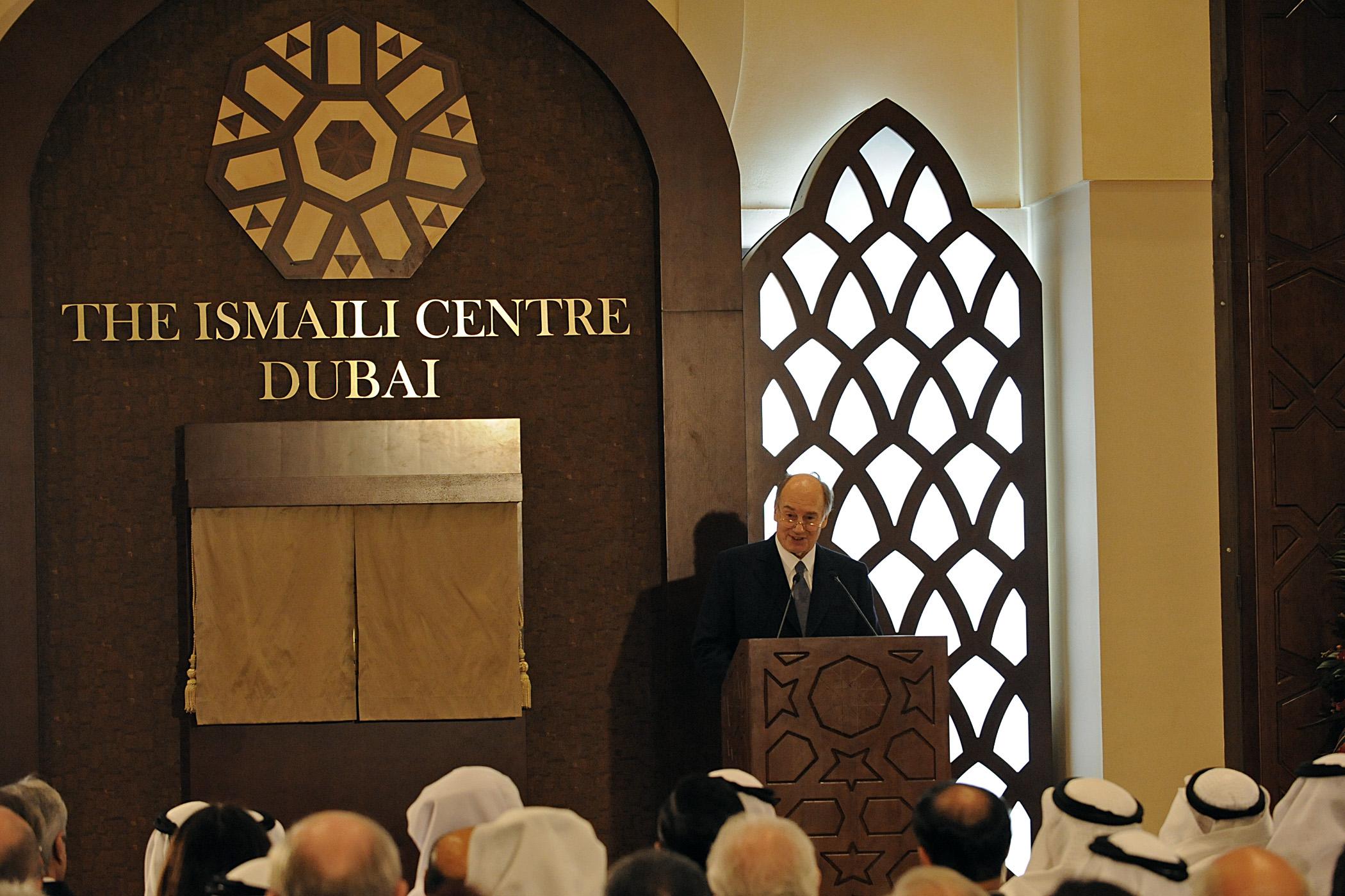 Ismaili Centre Dubai
