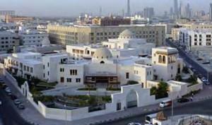 Ismaili Centre Dubai(Image:Archnet/Gary Otte)