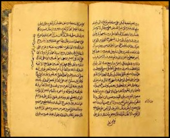 Istitar al Imama