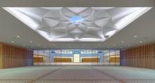 Ismaili Centre, Toronto | Moriyama & Teshima Architects
