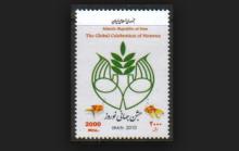 Nowruz - Iran-Scott-3020 -mpjpg