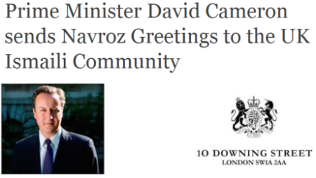 Prime Minister David Cameron sends Navroz Greetings to the UK Ismaili Community