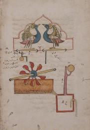 Design for water clockImage: Metropolitan Museum of Art