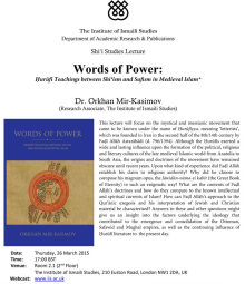 words-of-power