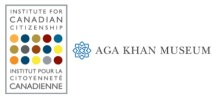 AKM Press Release: Aga Khan Museum Opens Its Doors to New Citizens for Free