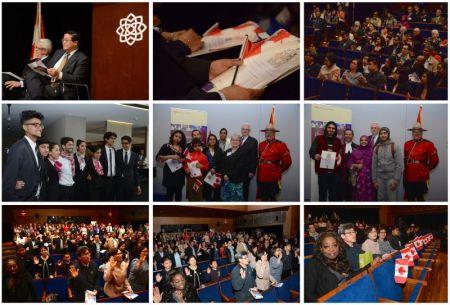 Celebrating Citizenship at the Aga Khan Museum