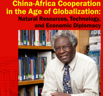 Dr. Calestous Juma, member of the AKU Board of Trustees - China-Africa. Images credit MIT