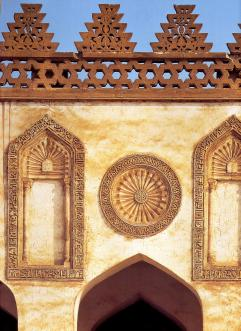 Facade of the Al-Azhar Mosque in Cairo.