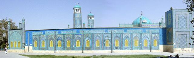 Imam Ali shrine Afghanistan