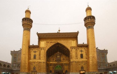 Imam Ali shrine Najaf