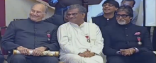 PB Awards India - HH Aga Khan Princess Amitabh Bachan et al