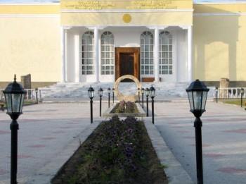 Rudaki Museum