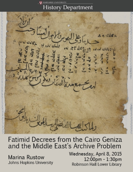 Event - April 7 & 8 | Harvard University | Marina Rustow: Jews of the Fatimid Caliphate