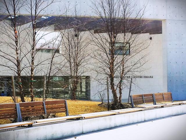 A Garden with Benches (Ismaili Centre, Toronto)