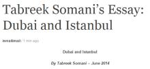 tabreek-somani-essay
