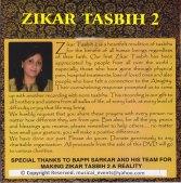 Zikar Tasbih 2 by Rukhsana Karmali