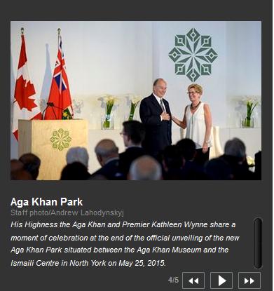 Aga Khan Park - Inside Toronto - Aga Khan opens new park at Ismaili Centre