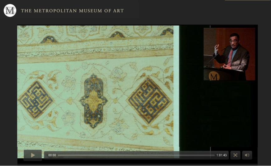 Annemarie Schimmel Memorial Lecture by Professor Ali Asani at the MET
