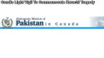 Pakistani-Canadian Community of Toronto to hold Candle Light Vigil to Commemorate Karachi Tragedy
