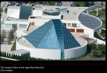 The Ismaili Centre at the Aga Khan Museum. (Image credit: Tom Arban via The Globe and Mail)